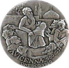 Медаль ЮНЕСКО в честь 1000-летия со дня рождения Авиценны (Фото: http://portal.unesco.org/)