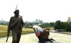 Памятник героям Первой мировой войны в Москве (Фото: kremlin.ru)