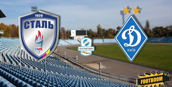 4602c--Stal-Dinamo[1]
