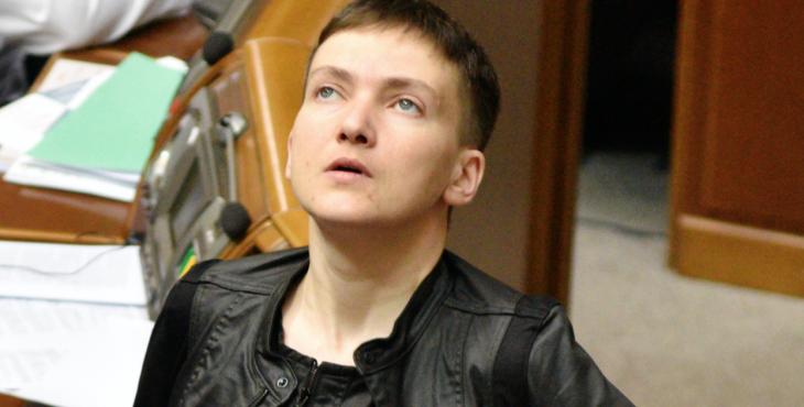 Савченко посоветовали срочно выйти замуж