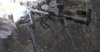 Оружие ополченцев