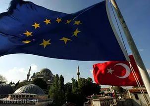 Турция всех достала