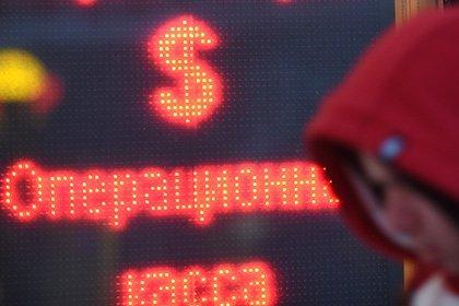 Банк России существенно повысил официальный курс евро