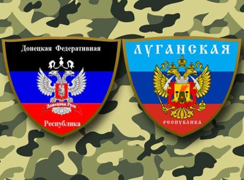 Взрыв у дома Моторолы. Кто пытается «убрать» лидеров ДНР и ЛНР?