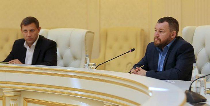 Экстренное собрание контактной группы по Донбассу