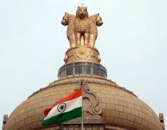 Индийская национальная эмблема — четыре льва