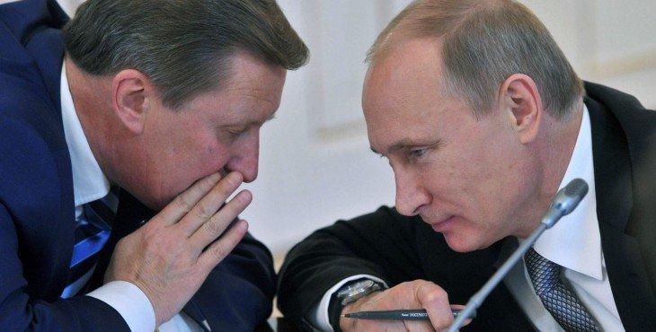 Путин обновил состав Совбеза