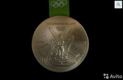 bronzovaya-medal-na-avito