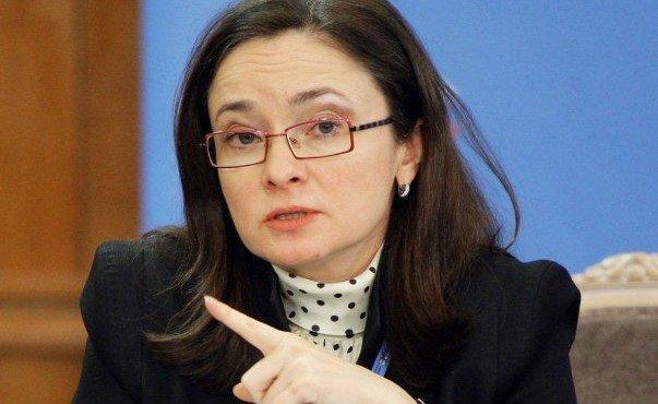 Набиуллина поразила Запад: экономику Российской Федерации несломить