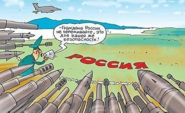 nato-sderzhivaet-rossiyu