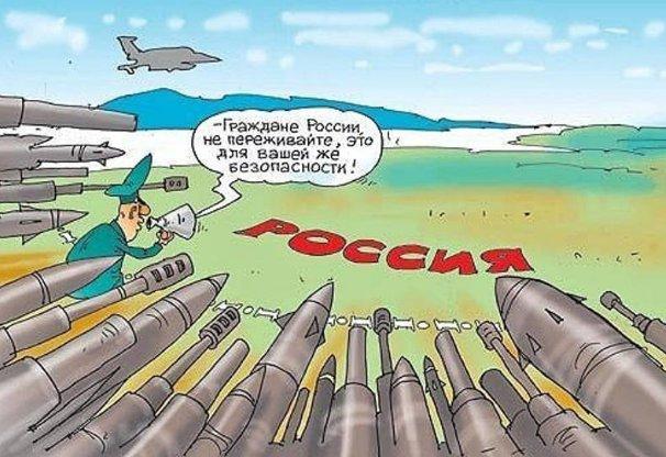 NIпредложил 5 шагов посдерживанию «российской агрессии»