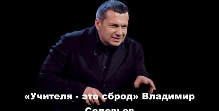 Подполковник КГБ СССР в отставке ответил Владимиру Соловьеву, четко, ясно и прямо. Браво. Рекомендую!