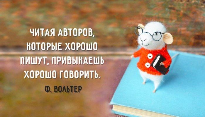 картинки о чтении и книге