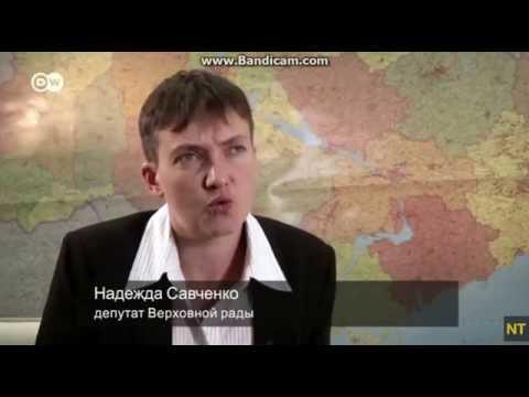 СБУ: Савченко готовила гос. переворот.(ВИДЕО)