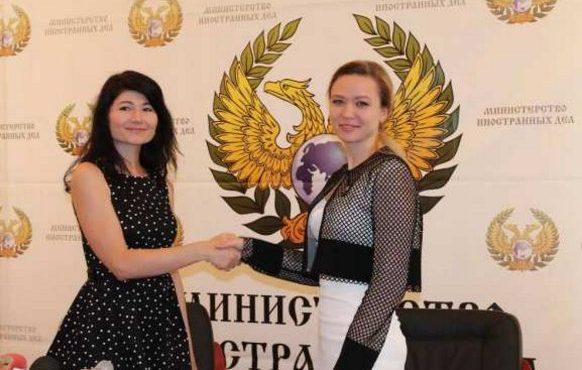 v-chekhii-otkryvaetsya-predstavitelskij-tsentr-dnr