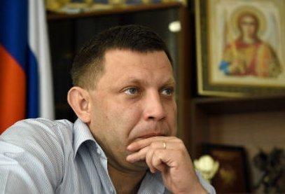 zakharchenko