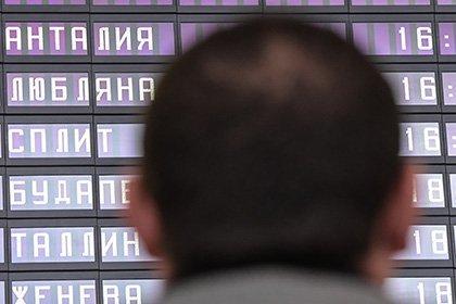 Русские туроператоры проинформировали о рекордно высоком спросе наотдых вТурции