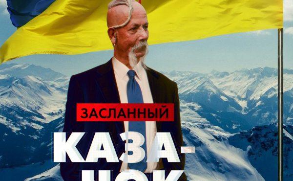 Канада постепенно выпутывается из украинских сетей