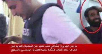 «Аль-Джазира» в прямом эфире показала подставных раненных от ударов ВКС РФ