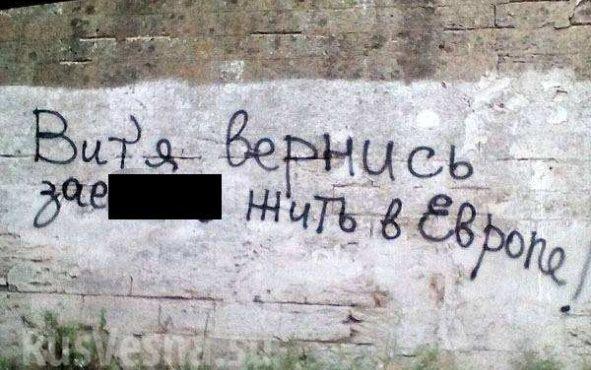 Тимошенко: Янукович работал на людей