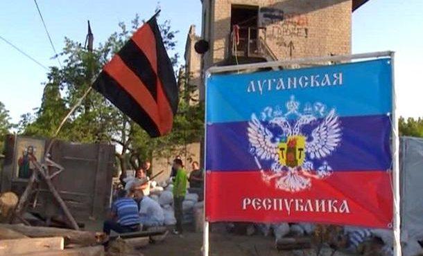 В ЛНР предотвратили госпереворот