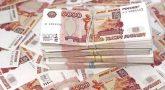 российским банкам стали больше доверять
