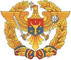 Эмблема вооружённых сил Молдовы
