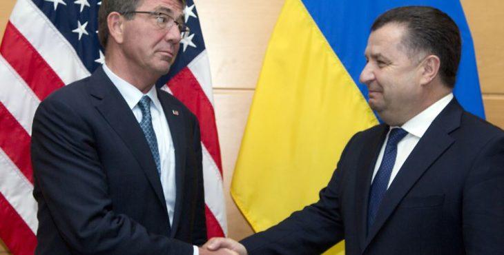 Украина и США подписали военный договор