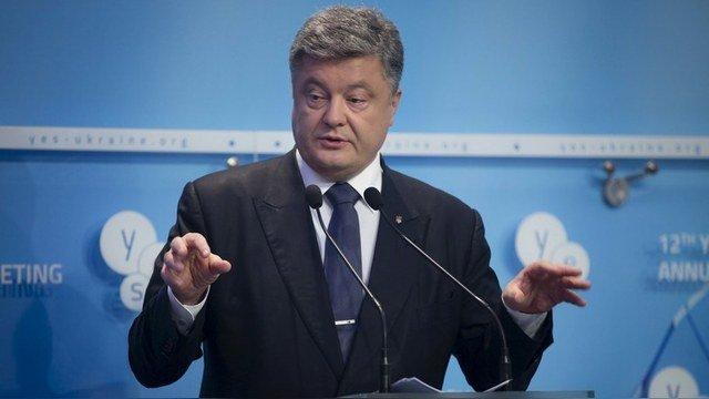 Порошенко признался, что не собирается выполнять минские соглашения