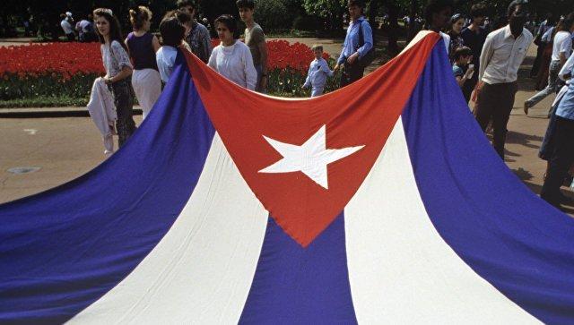Россия подписала с Кубой соглашение по мирному атому