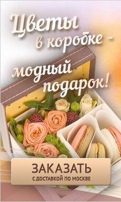 https://www.flower-shop.ru/price/1999/