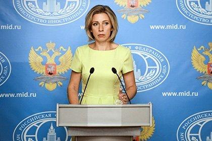 МИДРФ: Голосование взагранучрежденияхРФ вгосударстве Украина состоится