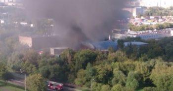 Москва в огне – сильнейший пожар зафиксирован в промзоне