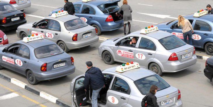 С 1 сентября в РФ действуют новые правила сдачи экзаменов на права