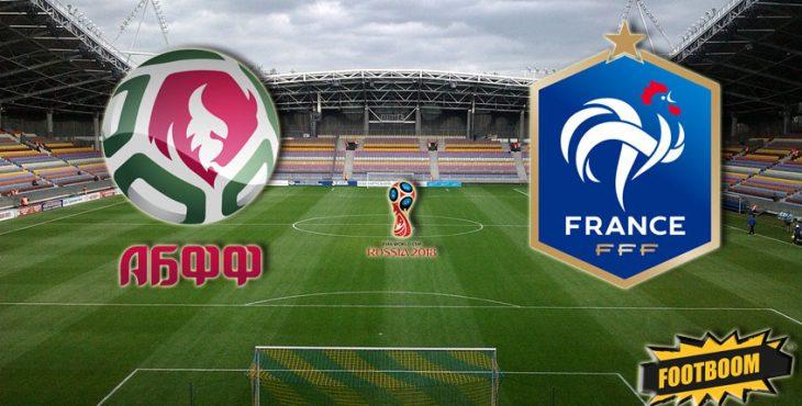 46a5a-Belarus-Franciya[1]