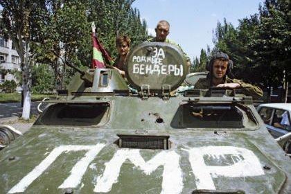 ВПриднестровье пояснили указ президента оприсоединении кРФ волей народа
