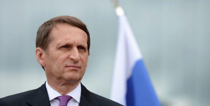Нарышкин предлагает ввести налог на богатство