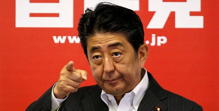 Япония «согласилась» оставит россиян на Курилах