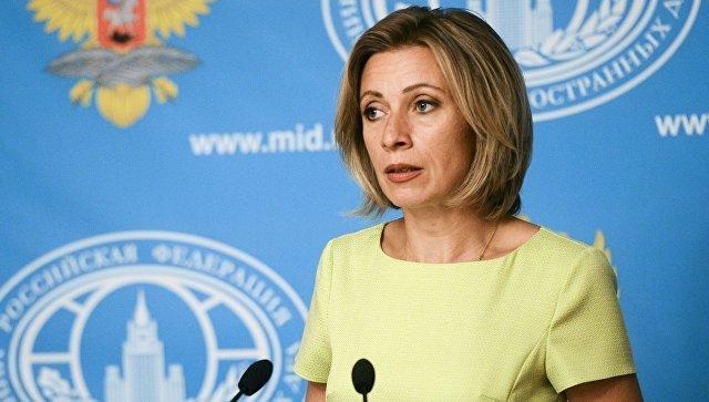 Захарова сравнила выборы вСША с«танго втроем»