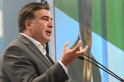 Саакашвили: Киев получил Евровидение в итоге договорняка