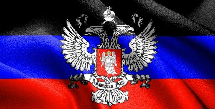 ДНР объявила дату праймериз