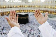 Каноны ислама предписывают мусульманам исполнять кульминационную часть обряда не только в Мекке, а всюду, где могут оказаться мусульмане (Фото: Zurijeta, Shutterstock)
