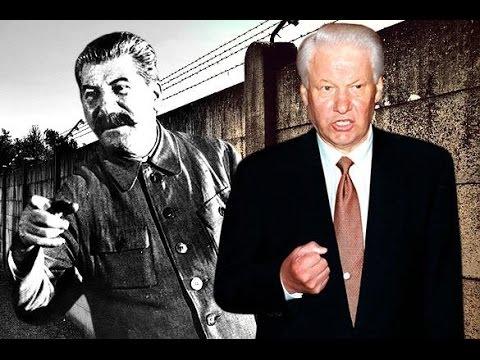 Историки: Ельцин «убил» больше россиян, чем Сталин Читайте больше на http://www.politonline.ru/media/22887530.html