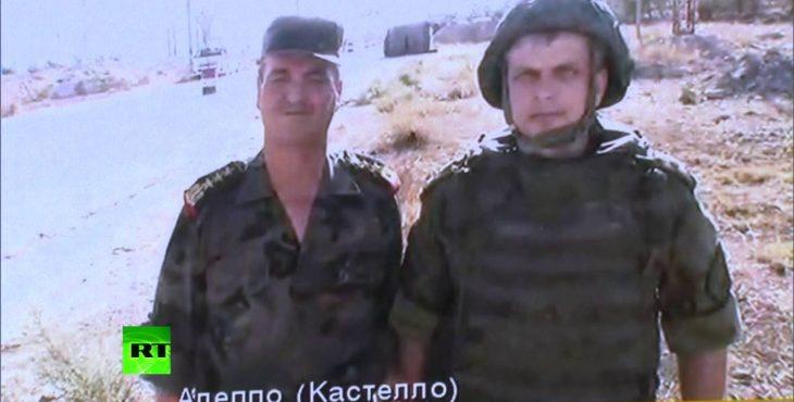 Наших атаковали в Сирии прямо во время брифинга с Генштабом РФ. Видео прямого эфира.