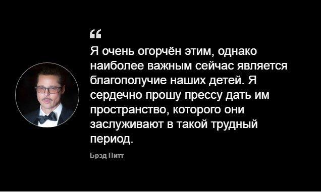 pravda-tv_2016-09-22_19-38-12