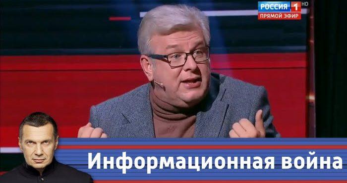 Вечер с Владимиром Соловьевым от 21.09.16