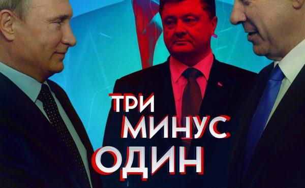 Сотрудничество Израиля с Россией увеличивается, с Украиной — резко уменьшается