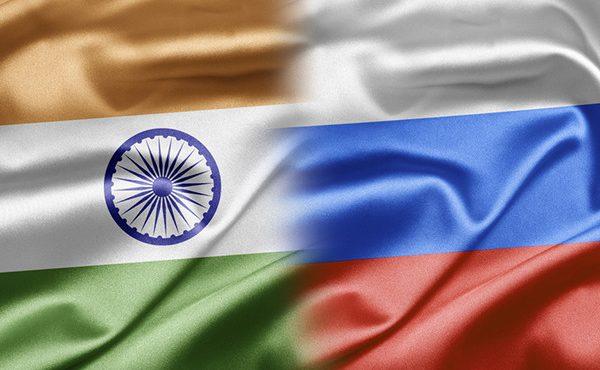 РФ и Индия: какие перспективы?