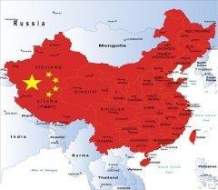 Самый главный государственный праздник Китая - годовщина образования Китайской Народной Республики (Фото: Serban Bogdan, Shutterstock)