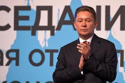 Морским участком «Турецкого потока» будет обладать «Газпром»